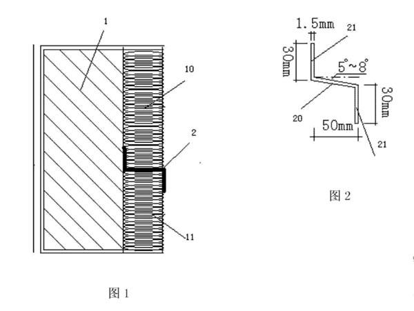 manbetx手机登录注册棉接缝部处理工艺结构图